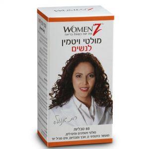 WOMENZ מולטי ויטמין 60 טב
